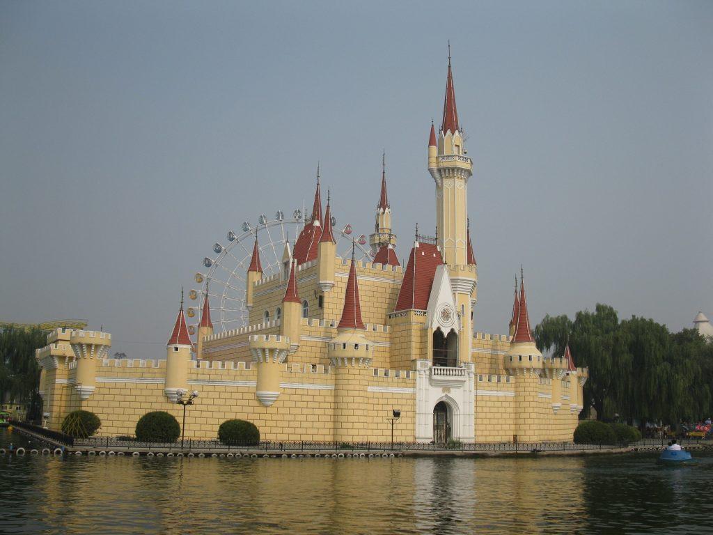 Beijing_Shijingshan_Amusement_Park
