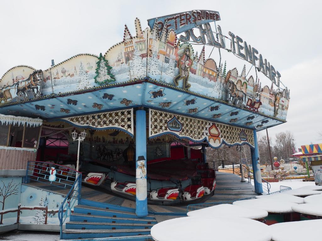 Petersburskie sanie - klasyczna karuzela