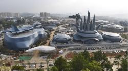 W chinach powstaje wielki park rozrywki VR
