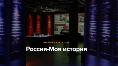 Gazprom pompuje dolary w rosyjską narodową sieć patriotycznych parków tematycznych