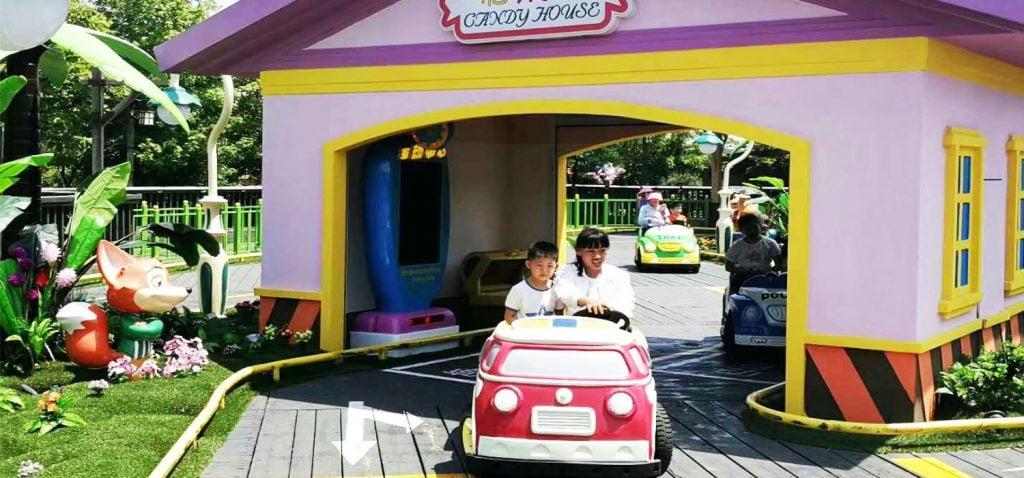 C Car Town